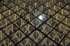 moon_seen_through_pyramid