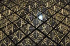 moon_seen_through_pyramid
